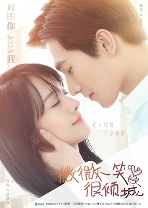 image of drama Love O2O - Just One Smile is Very Alluring (2016) [CDRAMA]